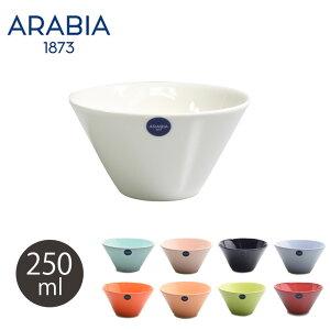 アラビア ココ ボウル XSサイズ 0.25L 食器 ARABIA KOKO BOWL 250ml ホワイト 白 北欧 食卓 雑貨 お皿 キッチン 用品 インテリア 料理 食器洗い機 対応 ギフト プレゼント 深皿 スープ 誕生日 プレゼン