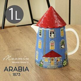 ARABIA アラビア ピッチャー ムーミンハウス 1L 2018新作 1026056 ムーミン 陶器 磁器 陶磁器 容器 水差し ジャグ カラフェ おしゃれ かわいい 誕生日 プレゼント ギフト【ラッピング対象外】 父の日