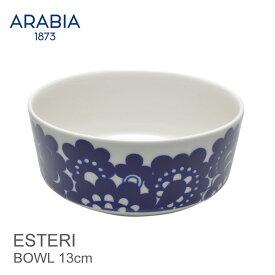 【全品送料無料】アラビア エステリ ボウル 13cm 13センチ (arabia esteri bowl 1024338) 皿 食器 花柄 ボール 深皿 キッチン 食洗機対応 ブルー 青 誕生日プレゼント 結婚祝い ギフト おしゃれ 【ラッピング対象外】