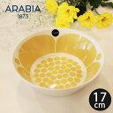 アラビア スンヌンタイ ディープ プレート 17cm ARABIA SUNNUNTAI 食器 イエロー 黄色 DEEP PLATE 復刻 食器 北欧 雑…