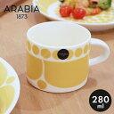 【11月1日発売】アラビア スンヌンタイ マグカップ 280ml ARABIA SUNNUNTAI CUP 1028186 0.28L 食器 イエロー 黄色 復…