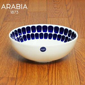 【今だけクーポン配布中】アラビア トゥオキオ ディープ プレート 18cm 食器 ブルー arabia 24h tuokio deep plate blue 18センチ 青 陶磁器 皿 食器 サラダ ボウル ボール 深皿 キッチン 誕生日プレゼン