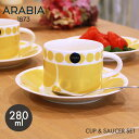 【11月1日発売】アラビア スンヌンタイ カップ&ソーサーセット SUNNUNTAI TEA CUP & SAUCER イエロー 黄色 復刻 食…