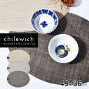 CHILEWICH チルウィッチ ランチョンマット ランチョンマット ミニバスケットウィーブ オーバル インテリア カフェ 食…