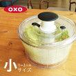 OXO【オクソー】