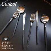CUTIPOL【クチポール】