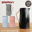 STELTON ステルトン ジャグエマ バキュームジャグ コーヒー 1.2L X-200 魔法瓶 水差し ポット ピッチャー 保温 保冷 …