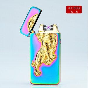 【即日発送】電子ライター USB充電式 プラズマ 充電式 虎 タイガー