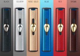 電子ライター USB充電式 シンプル・コードレス 手軽で使いやすいUSBライター