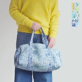 SALE品 【即日発送】キルティング素材のトラベルバッグ 超軽量で旅行に最適 たっぷり収納