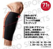 マクダビッド カーフサポート ふくらはぎサポーター 下腿サポーター [ブラック] [S,M,L,XL] M441