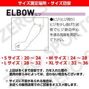 マクダビッドM485ひじサポーターデラックスエルボーサポートMcDavid[LEVEL2]肘サポーターヒジサポーターテニス肘ゴルフ肘野球肘