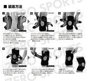 【在庫品】マクダビッドダブルニーラップDS膝サポーター[ブラック][S,M,L]M4201