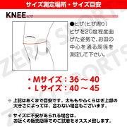 【あす楽】マクダビッド膝サポーターバイオロジックスニーブレイスM4200L(左ヒザ用)M4200R(右ヒザ用)左右別設計ハードサポート