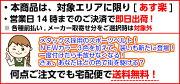 【あす楽】【送料無料】ファイテンスポーツベルト(メタックスパーツ)腰サポーターポケット付AP215