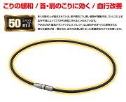 ファイテンRAKUWA磁気チタンネックレスBULLETバレット[ブラック/ブラック][ブラウン/ゴールド][50cm]TG738