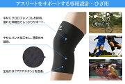 ファイテンスポーツサポーターひざ用膝サポーター[S,M,L][AP151]