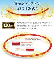 ファイテンRAKUWA磁気チタンネックレスSブラックレッドグリーンピンクオレンジブルーイエロー[45cm/55cm][TG605]