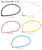 ファイテンRAKUWA磁気チタンネックレスS-||磁気S2[ブラック/クリア][ホワイト/クリア][ピンク/クリア][ブルー/クリア][イエロー/クリア][45cm/55cm][TG677]