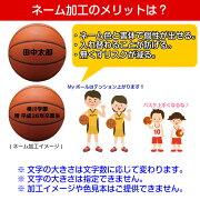 【ネーム加工0円?有料?】モルテンバスケットボール5号球JB5000[B5C5000][MTB5GWW後継モデル][ボールバックSET]バスケボール[ミニバス・小学生・小学校]1個入れNB10BONB10CNB10KSNB10R