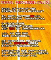 ショックドクター マウスガード スポーツ用 ジェルマックス (マウスピース) [アダルト,ユース] [6100A][6130A][6140A][6150A][6170A][6190A][6195A][6200A][6210A][6195Y]
