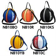 モルテン バスケットボール バッグ [ボールケース] 1個入れ [ブラック,ブルー,オレンジ,イエロー,トリコロール] NB10BO NB10C NB10KS NB10R NB10YB