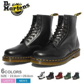 DR.MARTENS ドクターマーチン ブーツ 8ホール ブーツ 8HOLE BOOT 1460 メンズ レディース 靴 ブランド 天然皮革 革 本革 レザー カジュアル おしゃれ 人気 定番 売れ筋 レースアップ