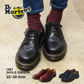 ドクターマーチン シューズ メンズ レディース 1461 3ホール ギブソン DR.MARTENS 1461 3HOLE GIBSON 11838002 11838600 靴 マーチン ブランド 本革 レザー シューズ ローファー 革靴 短靴 カジュアル おしゃれ 売れ筋 人気 定番 ブラック