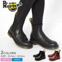 ドクターマーチン サイドゴア ブーツ Dr.Martens 2976 黒 赤 ブラック レッド R11853001 R11853600 CHELSEA BOOT...