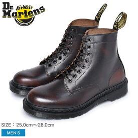 ドクターマーチン イギリス製 8ホール ブーツ DR.MARTENS RIXON 25304203 メンズ 靴 マーチン ブランド 革 レザー イングランド 英国 カジュアル ワークブーツ おしゃれ クラシック