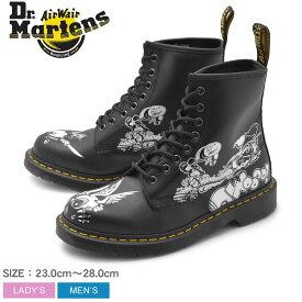DR.MARTENS ドクターマーチン ブーツ ブラック 1460 リック グリフィン 8 ホール ブーツ 1460 RICK GRIFFIN 8 EYE BOOTS 24876009 メンズ レディース ブランド レザー シューズ レースアップ グラフィック キャラクター パロディ 靴 革靴 本革 定番 黒