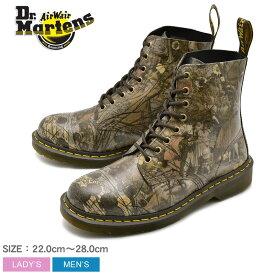 【SALE開催】送料無料 DR.MARTENS ドクターマーチン ブーツ ブラウン1460 パスカル 8ホール ブーツ 1460 PASCAL 8EYE BOOT24190102 メンズ レディース