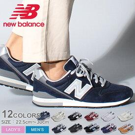 ニューバランス スニーカー メンズ レディース CM996 NEW BALANCE CM996 おしゃれ シンプル 定番 人気 ランニング シューズ 靴 ブランド ローカット スエード スウェード 売れ筋 ブラック 黒 レッド 赤
