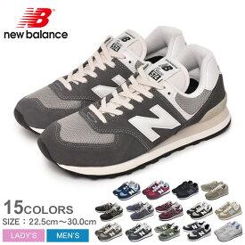 ニューバランス スニーカー メンズ レディース ML574 NEW BALANCE ML574 シューズ ブランド カジュアル ローカット 靴 定番 人気 通勤 通学 おしゃれ レザー グレー ブルー 青 ベージュ カーキ ブラック 黒 ネイビー 紺