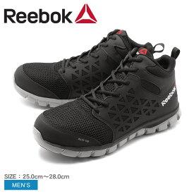 0ba8189089ad 送料無料 リーボック ワーク 安全靴 メンズ ブラック サブライト クッション ワーク REEBOK WORK SUBLITE CUSHION