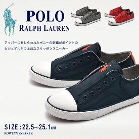 送料無料 POLO RALPH LAUREN ポロ ラルフローレン スニーカー 全3色ROWENNRF100985 RF100986 RF101117 レディース ジュニア