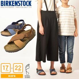 BIRKENSTOCK ビルケンシュトック サンダル 全2色グアムストラップ GUAM STRAP [普通幅タイプ]1008497 1008505 キッズ&ジュニア(子供用)