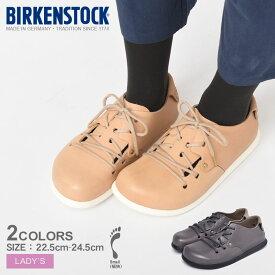 BIRKENSTOCK ビルケンシュトック コンフォートシューズ モンタナ MONTANA 細幅 1013297 1013301 レディース 靴 シューズ ベージュ グレー レザー コンフォートサンダル おしゃれ カジュアル サンダル スニーカー シンプル