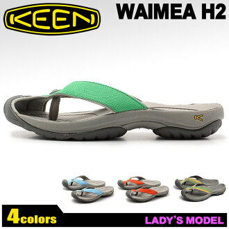 Keene (KEEN) Waimea H2 W all 4 color thong Sandals shoes KEEN 1003688 1011057 1011058 1011055 WAIMEA H2 W women's (women) [summer]