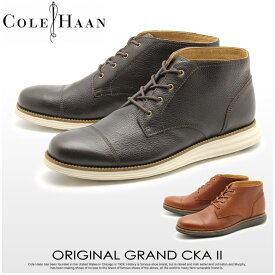 コールハーン COLE HAAN オリジナルグランド チャッカ II 全2色(COLE HAAN C23429 C23430 ORIGINALGRAND CKA II)メンズ(男性用) レザー 短靴 カジュアル シューズ