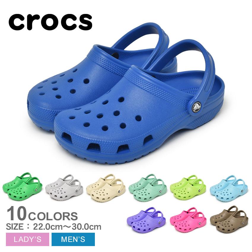 crocs classic cayman クロックス クラシック ケイマン サンダル[2] 全22色中9色 (CROCS CAYMAN 10001) サボ メンズ(男性用) 兼 レディース(女性用)