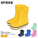 クロックス レインシューズ クロックバンド レインブーツ CROCS CROCBAND RAIN BOOT 205827 キッズ ジュニア 子供 シューズ ブーツ レインブーツ ブランド カジュアル シンプル スポーティ アウトドア レジャー 靴 紺 青 黄 人気 定番 雨 長靴 男の子 女の子 子ども