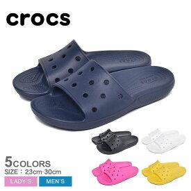 CROCS クロックス サンダル クラシック クロックス スライド CLASSIC CROCS SLIDE 206121 メンズ レディース 靴 シンプル カジュアル ブランド 軽量 つっかけ スリッパ 履きやすい 黒 白
