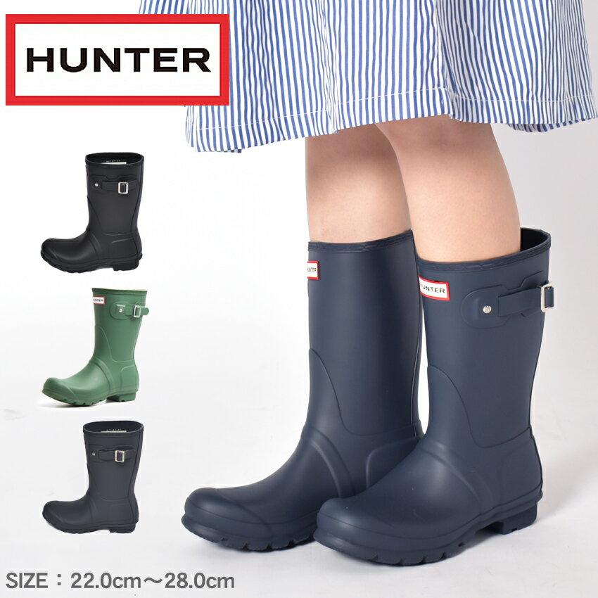 送料無料 ハンター HUNTER オリジナル ショート レインブーツ 紺 他全6色 ORIGINAL SHORT WFS1000RMA メンズ レディースラバー ブーツ 長靴 雨具 BOOT ウェリントン