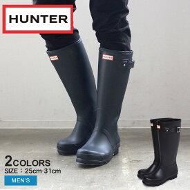 ハンター レインブーツ HUNTER オリジナル トール ビッグサイズ 全3色 (HUNTER BOOT MFT9000RMA ORIGINAL TALL) 長靴 メンズ レインシューズ スノーブーツ