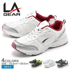 LA GEAR エルエーギア スニーカー LA-012 LA012 メンズ 靴 運動 スポーツ ランニング ウォーキング 通勤 通学 軽量 黒 白 シンプル