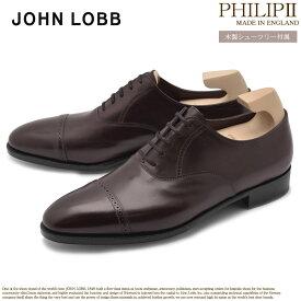 JOHN LOBB ジョンロブ ドレスシューズ ブラウン フィリップ 2 PHILIP II 506180L 5U メンズ ブランド フォーマル カジュアル ビジネス シューレース オフィス スーツ レザー 紳士靴 革 革靴