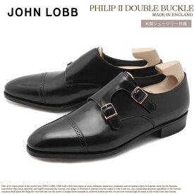 JOHN LOBB ジョンロブ ドレスシューズ ブラック フィリップ 2 ダブル バックル PHILIP II DOUBLE BUCKLE 725200L 1R メンズ ブランド フォーマル カジュアル ビジネス ベルト オフィス スーツ レザー 紳士靴 革 革靴 黒
