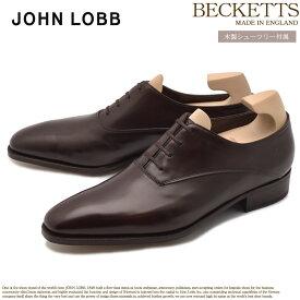 JOHN LOBB ジョンロブ ドレスシューズ ブラウン ベケッツ BECKETTS 501180L 2Y メンズ ブランド フォーマル カジュアル ビジネス シューレース オフィス スーツ レザー 紳士靴 革 革靴