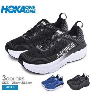 ホカ オネオネ スニーカー メンズ ボンダイ 6 HOKA ONEONE BONDI 6 1019269 ランニングシューズ 厚底 ブランド ダッドスニーカー ロード シューズ 走りやすい スポーツ 運動 靴 クッション 通気性 お